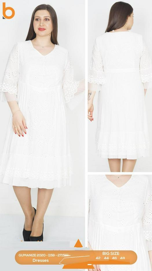 Распродажа платья 965533