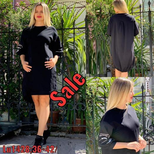 Распродажа платья 897472
