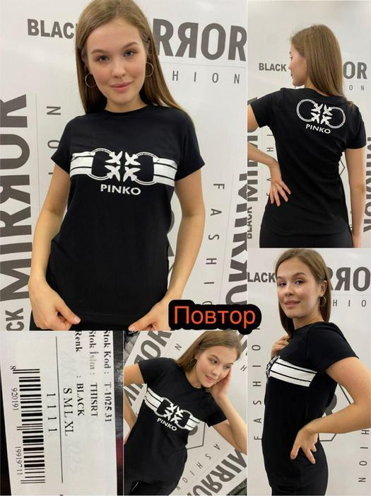 Женские футболки 1044770