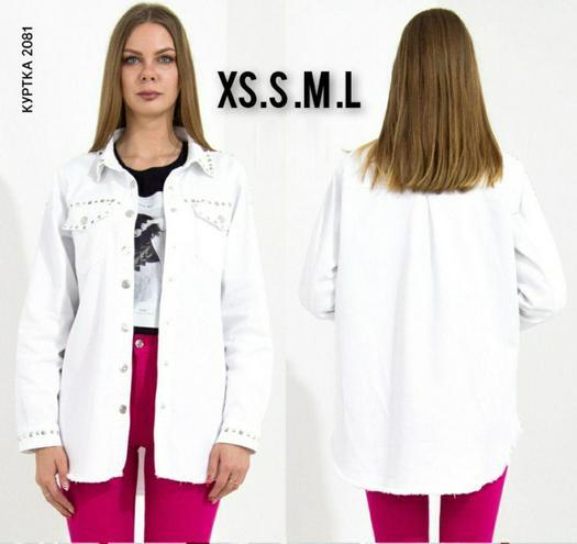 Женские куртки 964539