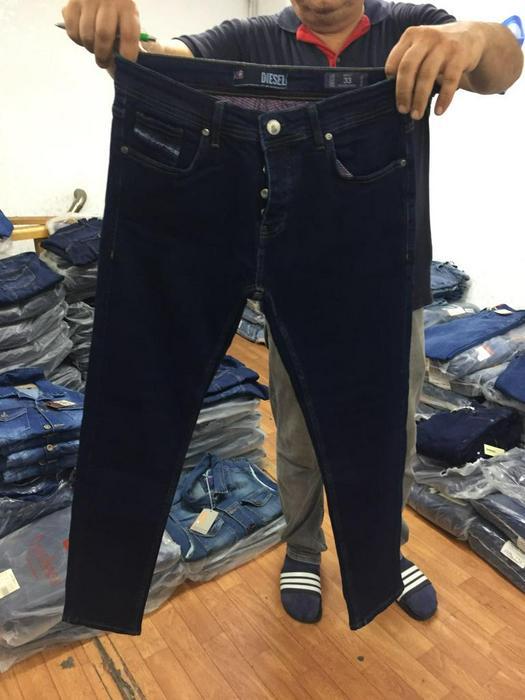 Мужские джинсы 1011629
