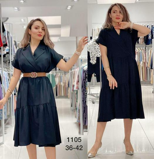 Распродажа платья 966125