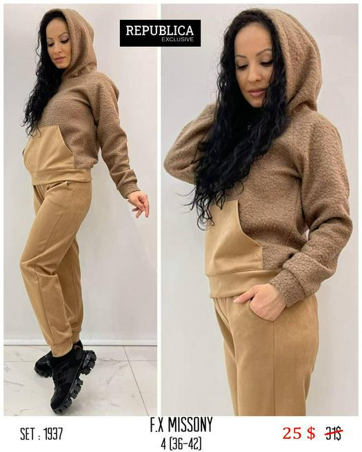 Женские костюмы 1056889