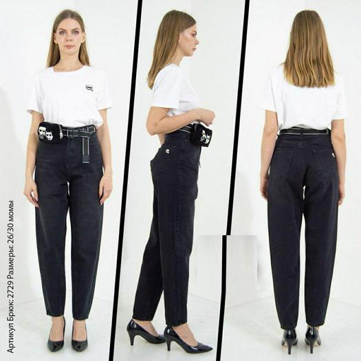 Женские джинсы 964565