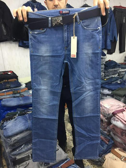 Большие размеры джинсы 927469