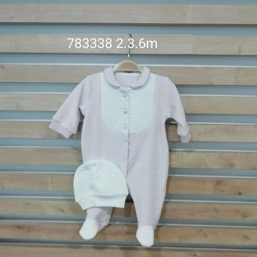 Новорожденным 820529