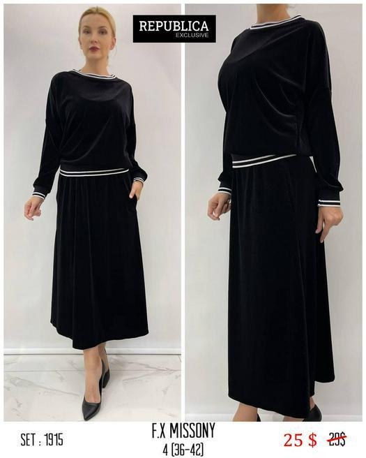 Женские костюмы 1056902