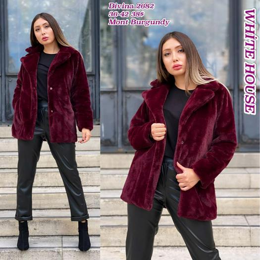 Женские куртки 867824