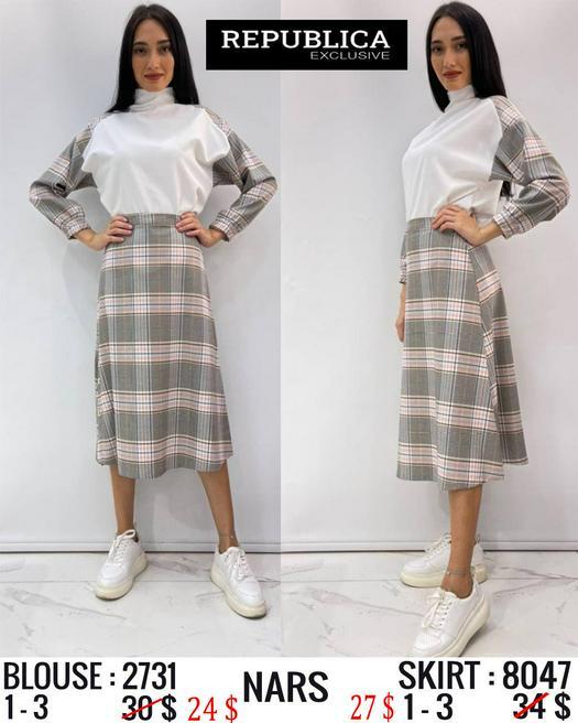 Женские блузки 1057200