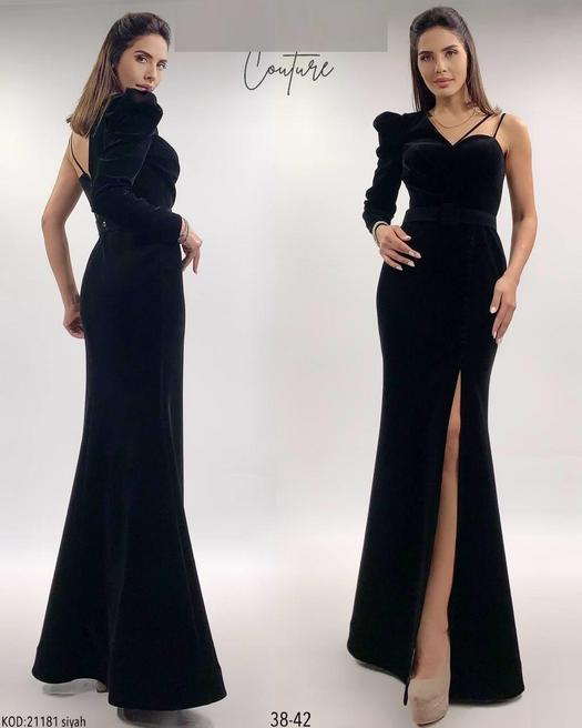 Вечерние платья 1056201
