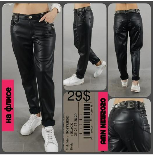 Распродажа джинсы брюки 1010403