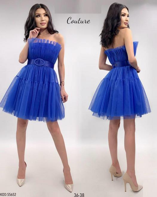 Вечерние платья 1056205