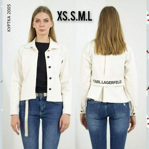 Женские куртки 964543