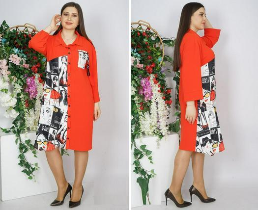 Большие размеры платья 965957