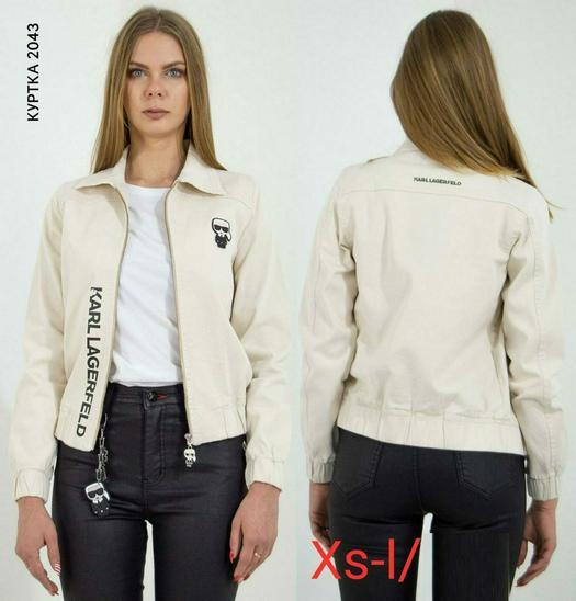 Женские куртки 964532