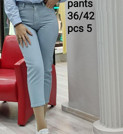 Женские джинсы 909454