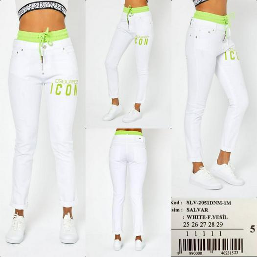 Джинсы брюки A.M.N. 964303