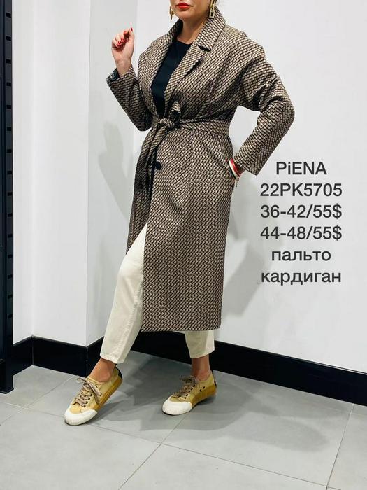 Женские пальто 1010858