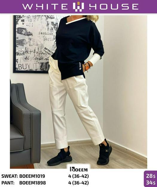 Женские брюки 1012460