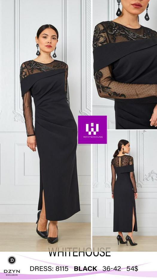 Вечерние платья 1012470