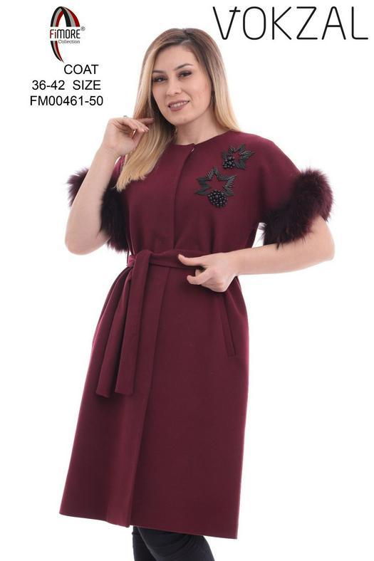 Женские кардиганы 1057372