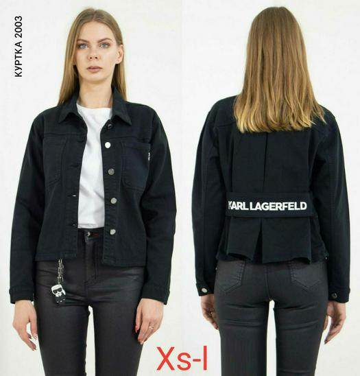 Женские куртки 964536