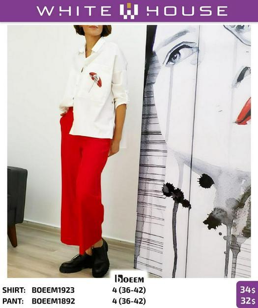 Женские брюки 1012457