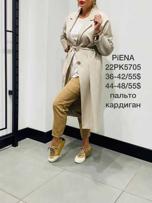 Женские пальто 1010921