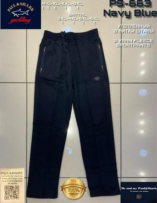 Мужские брюки 868412