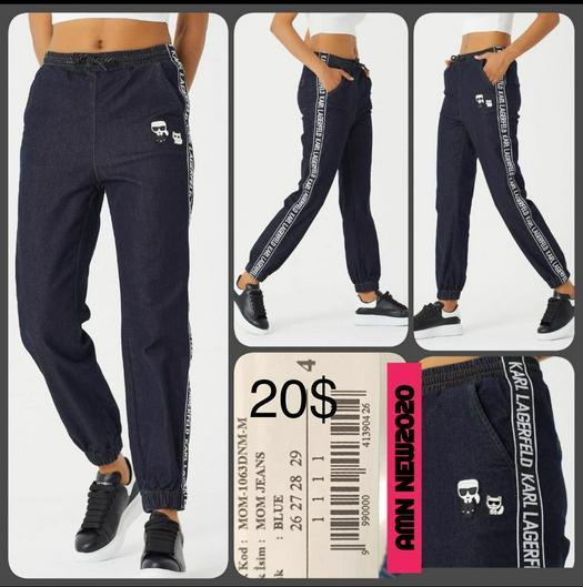 Распродажа джинсы брюки 1010003