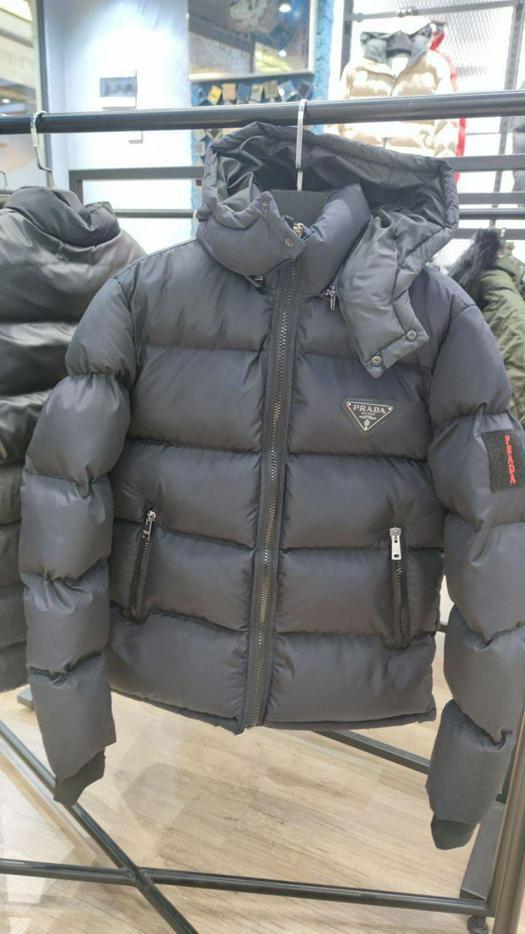 Мужские куртки 1056842
