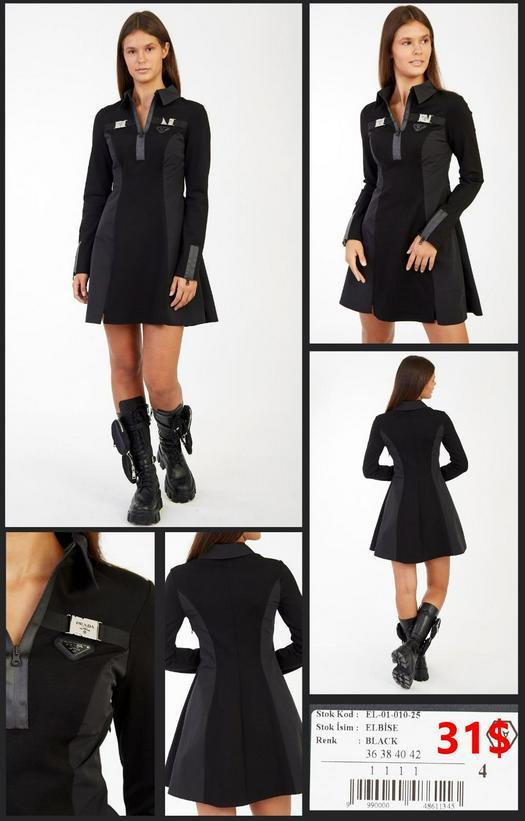Платья A.M.N. 1055706