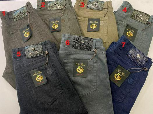 Мужские джинсы 1050343