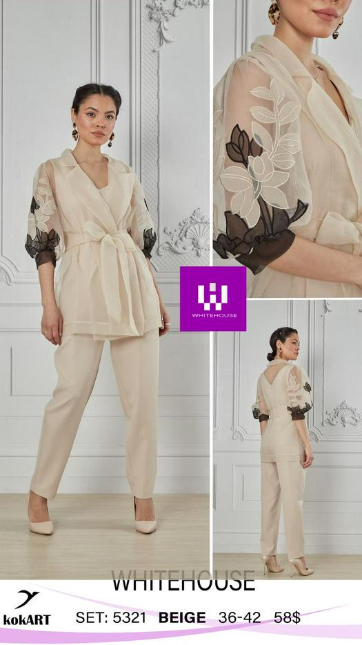 Женские костюмы 1012465
