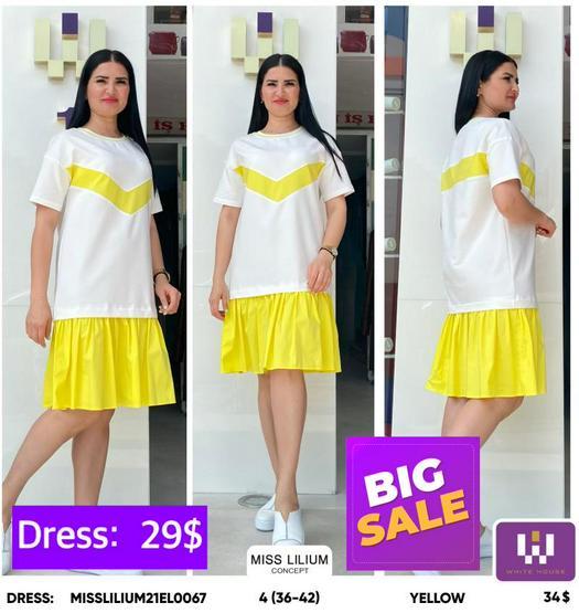 Распродажа платья 1010873