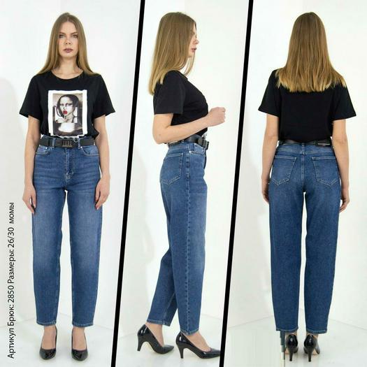 Женские джинсы 964576