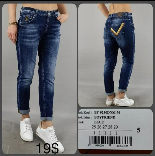 Распродажа джинсы брюки 1010374
