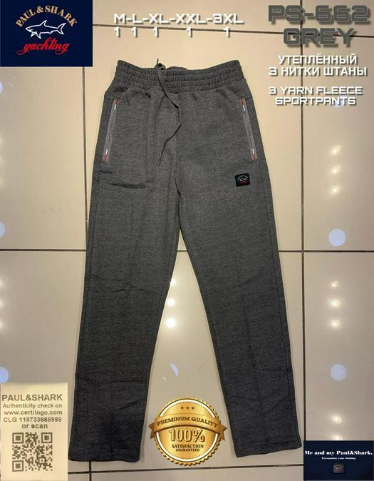 Мужские брюки 868413