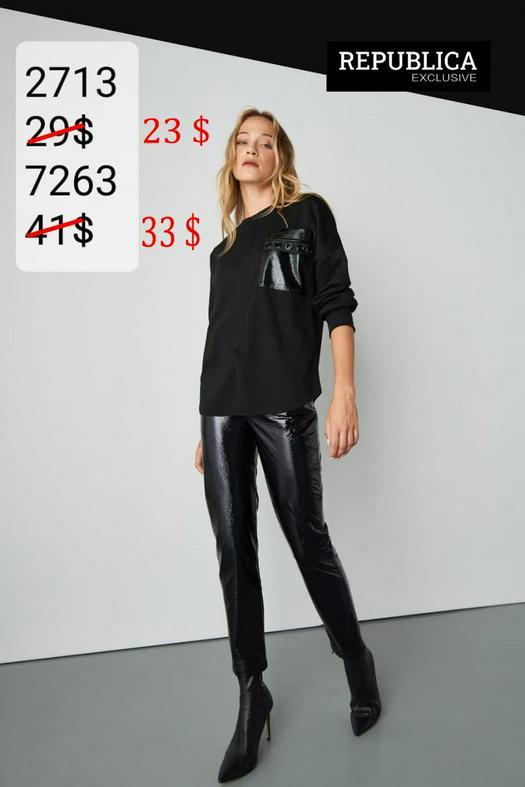 Женские брюки 1057193