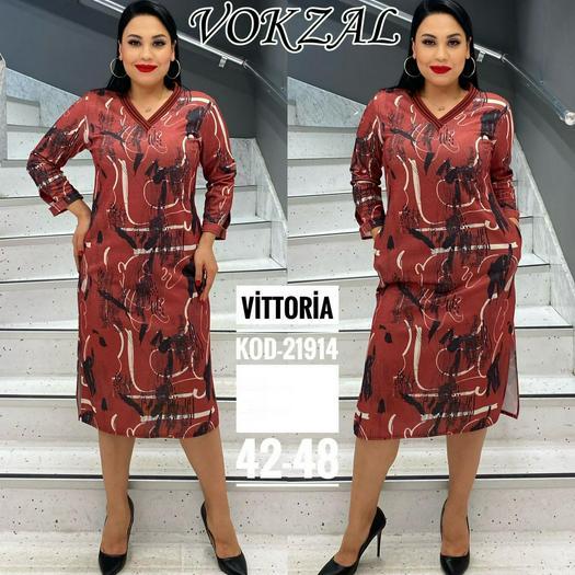 Большие размеры платья 1056385