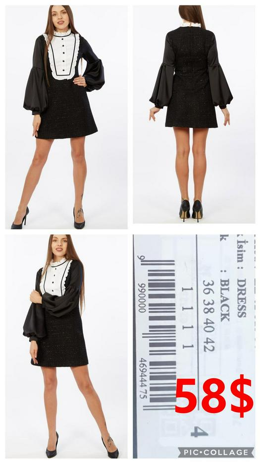 Платья A.M.N. 1055423
