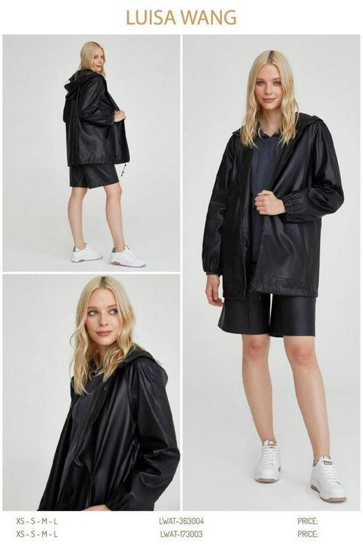 Женские куртки 1010758
