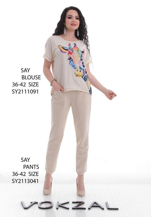 Женские брюки 964764
