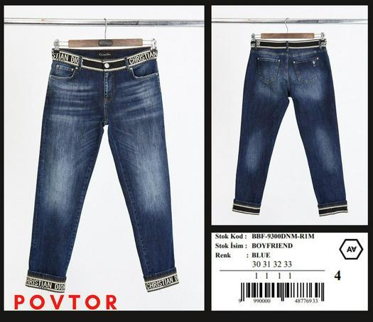 Большие размеры джинсы 1036712