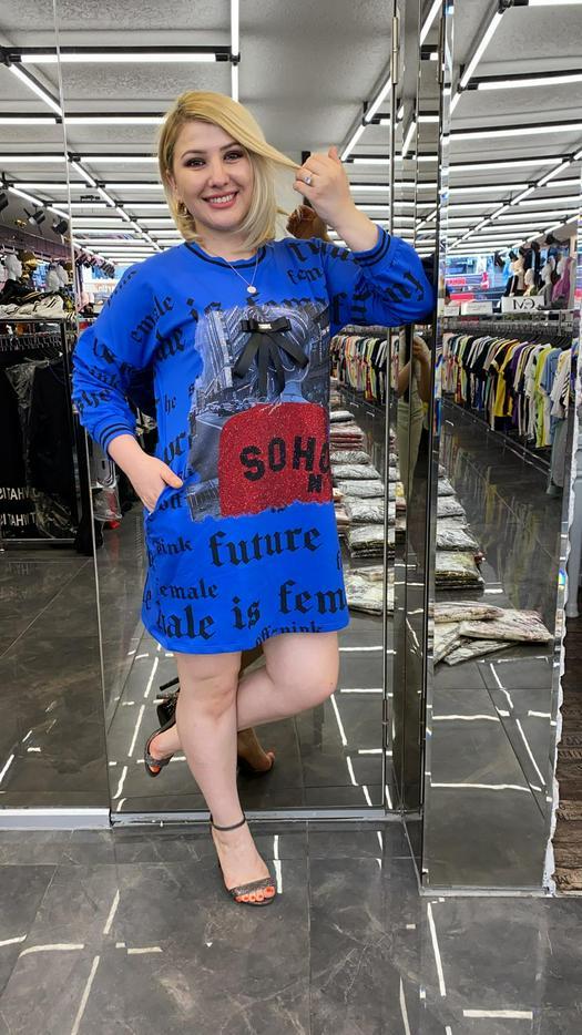 Большие размеры платья 829046