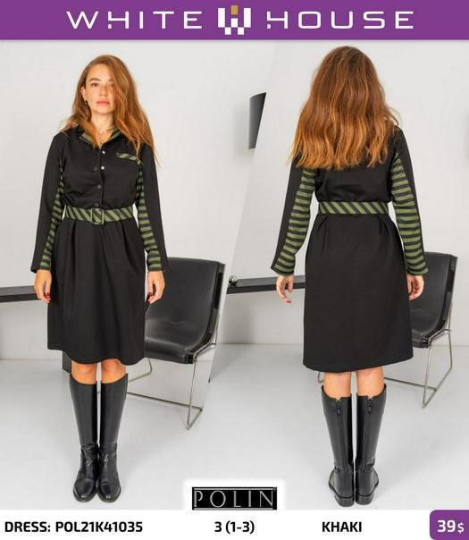 Платья 1012450