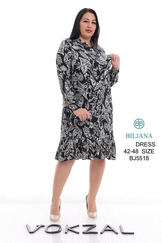 Большие размеры платья 1056352