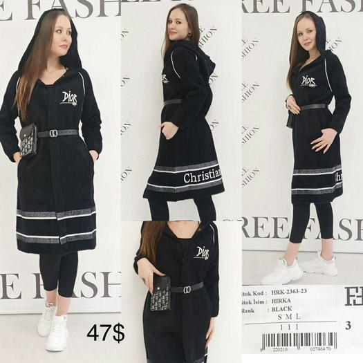 Женские пальто 1057098