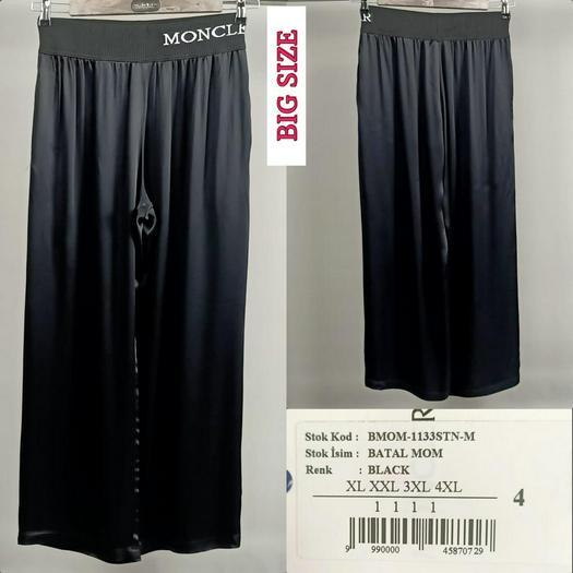 Большие размеры брюки 964284