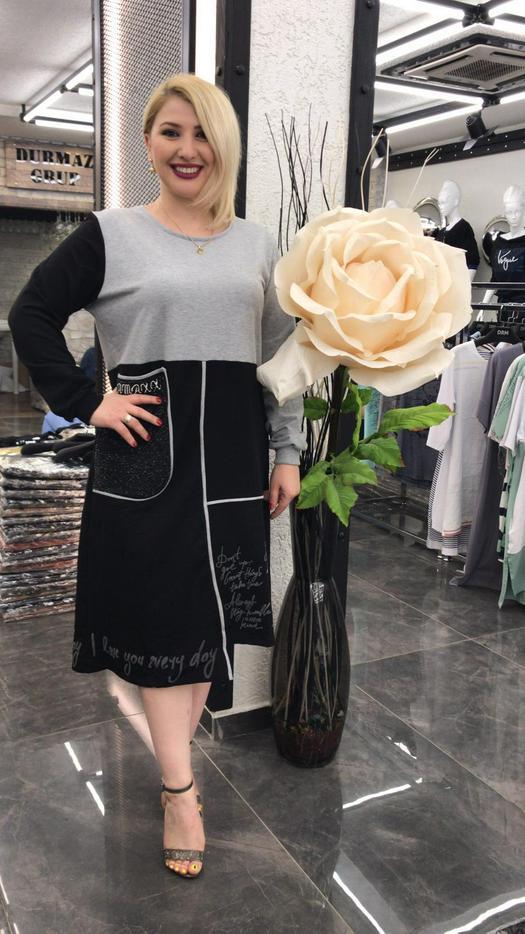 Большие размеры платья 829009